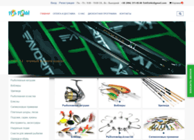 fishfishki.org.ua