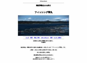 fishing-akimaru.com