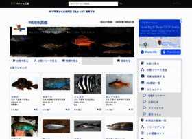 fishing-forum.org