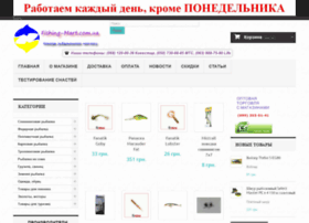 fishing-mart.com.ua