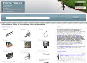 fishing-price.ru