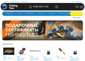 fishing-tula.ru