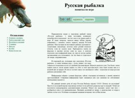 fishing.fc0.ru