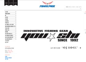 fishing7.com