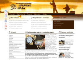 fishingfan.ru