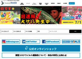 fishingmax.co.jp