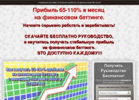 fishka-bet.ru