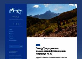 fisht.ru