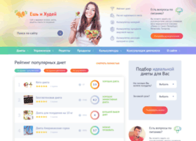 fit-and-eat.ru