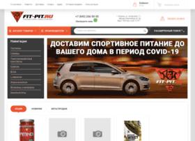 fit-pit.ru