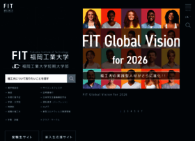 fit.ac.jp