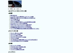 fit.nazotoki-k.com