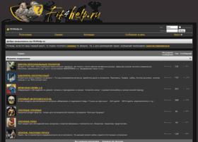 fit4help.ru