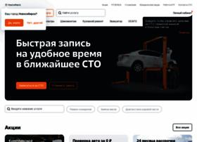 fitauto.ru