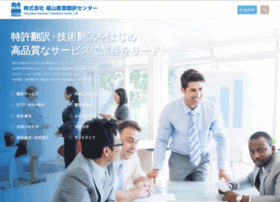 fitcen.co.jp