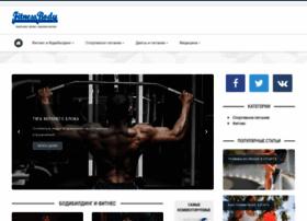 fitness-body.ru