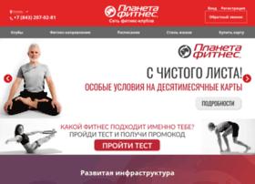 fitness-tatarstan.ru