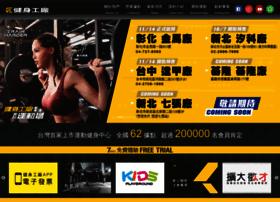 fitnessfactory.com.tw