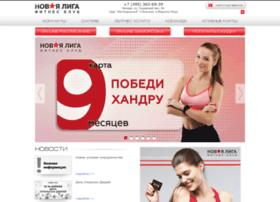 fitnessliga.ru