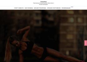 fitnessplus.com.ua