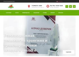 fitomag.com