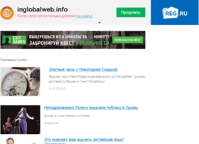 fitosa.inglobalweb.info