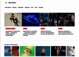 fitseven.ru