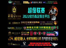 fittroom.com