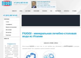 fiuggispb.ru