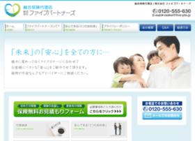five-pts.jp