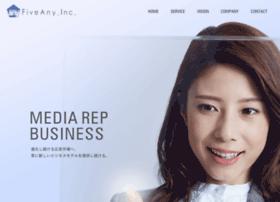 fiveany.co.jp