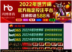 fivestartt.com