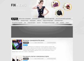 fix-news.ru