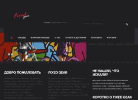 fixedgear-shop.ru