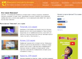 Www fixik ru visit site