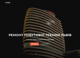 fixme.com.ua