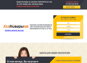 fixprice.xoztovari.ru
