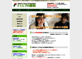 fixpro.net