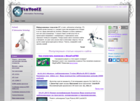 fixtoolz.ru