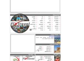 fixtravel.co.il