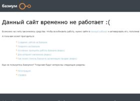 fixtrend.ru