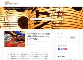 fixture.jp