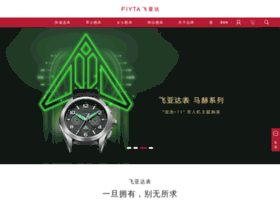 fiyta.com.cn