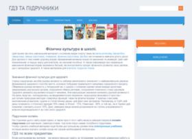 fiz-cultura.ucoz.ua