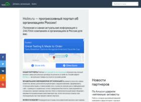 fizika.hut.ru