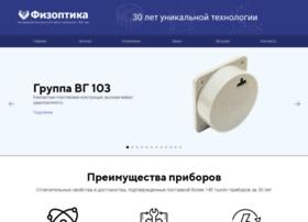 fizoptika.ru