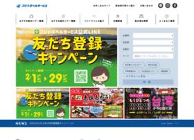 fj-t.co.jp