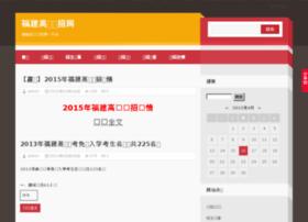 fj.cqdanzhao.com