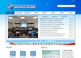 fjbz.org.cn