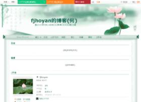 fjhoyan.blog.163.com